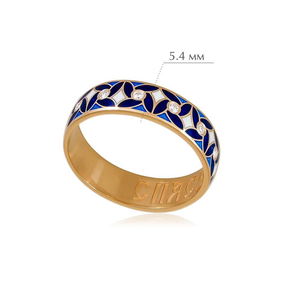veterok zolochenie 3 - Кольцо из серебра «Ветерок» (золочение), синее с фианитами