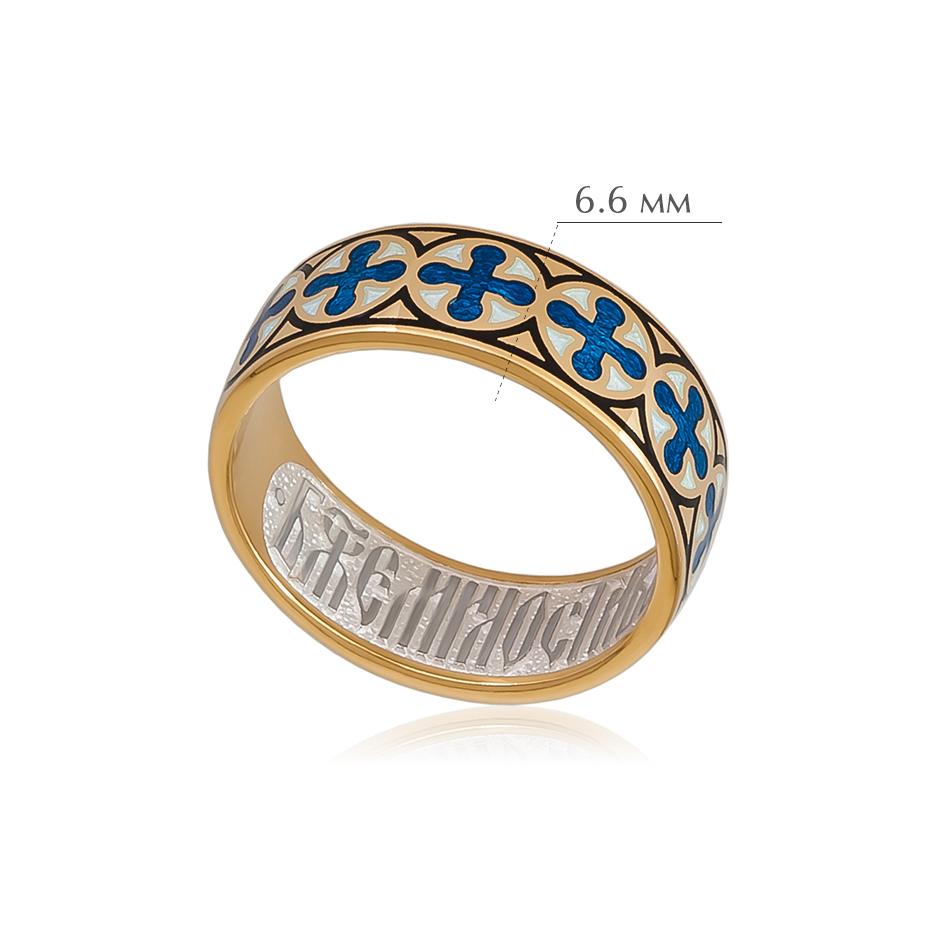 vizantijskoe 3 - Кольцо из серебра «Византийское» (золочение), синее