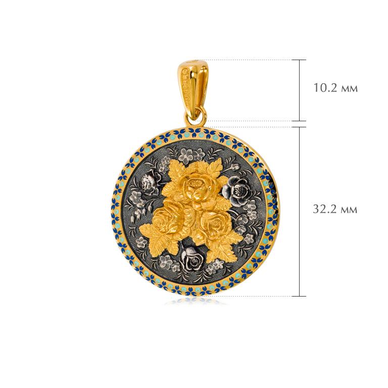 zhostovo krug razmery 7.24z sinyaya shema 3 - Подвеска из серебра круглая «Жостово» (золочение), синяя