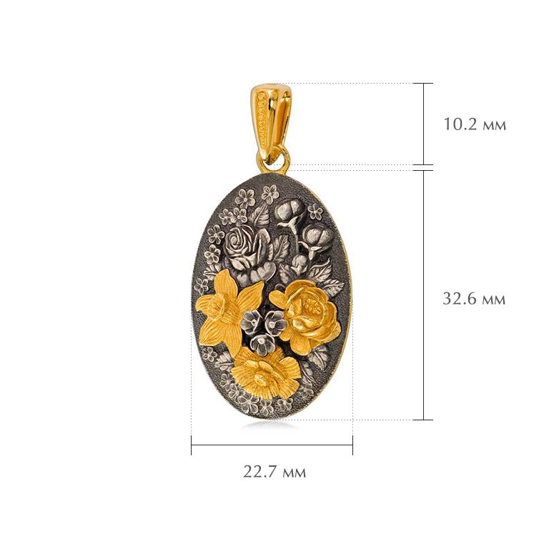 zhostovo oval shema 3 razmery - Подвеска из серебра овальная «Жостово» (золочение), золотые цветы
