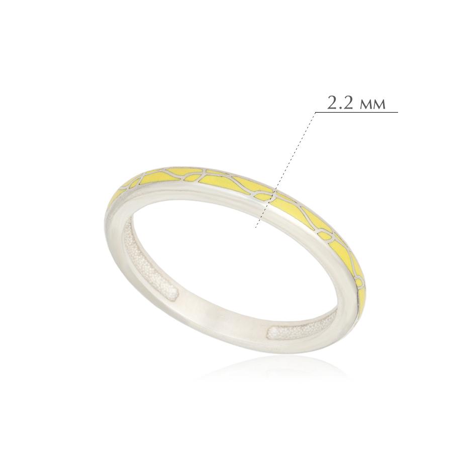 princzessa 61.157 - Кольцо из серебра «Принцесса на горошине», желтое