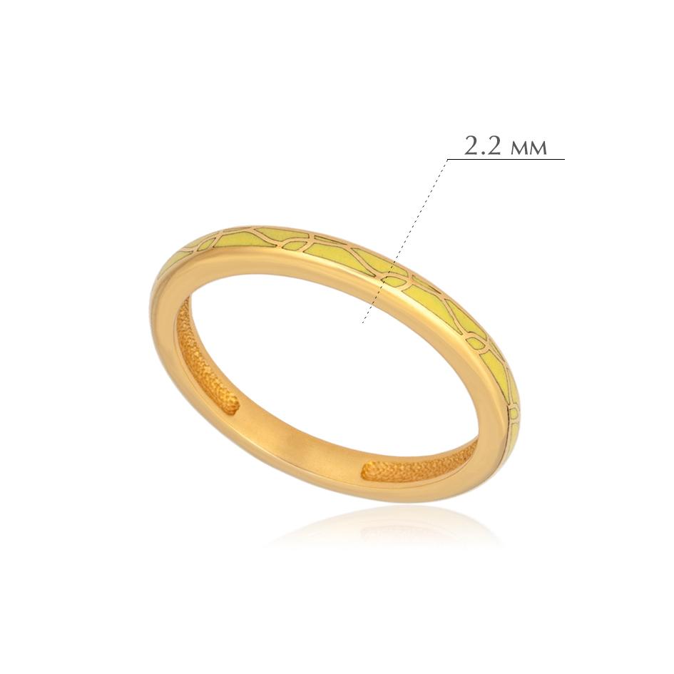 princzessa 61.157z - Кольцо из серебра «Принцесса на горошине» (золочение), желтое