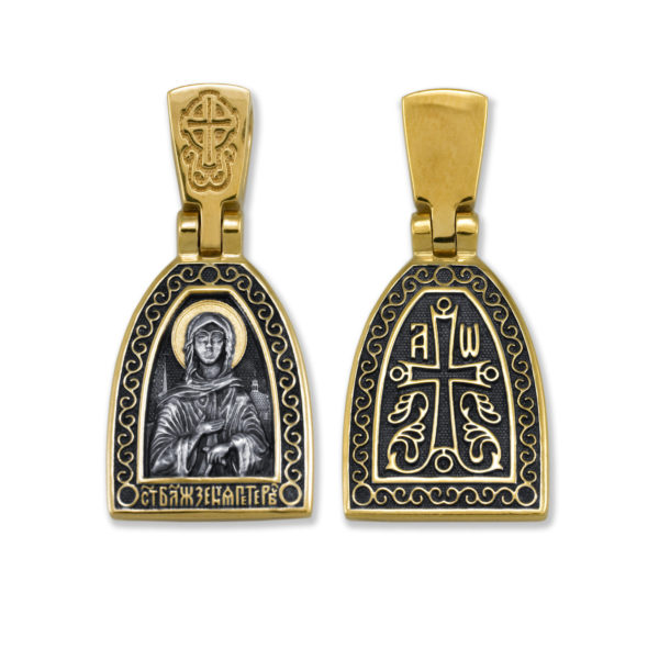 8.08 600x600 - Образок «Святая Блаженная Ксения Петербургская. Процветший крест»