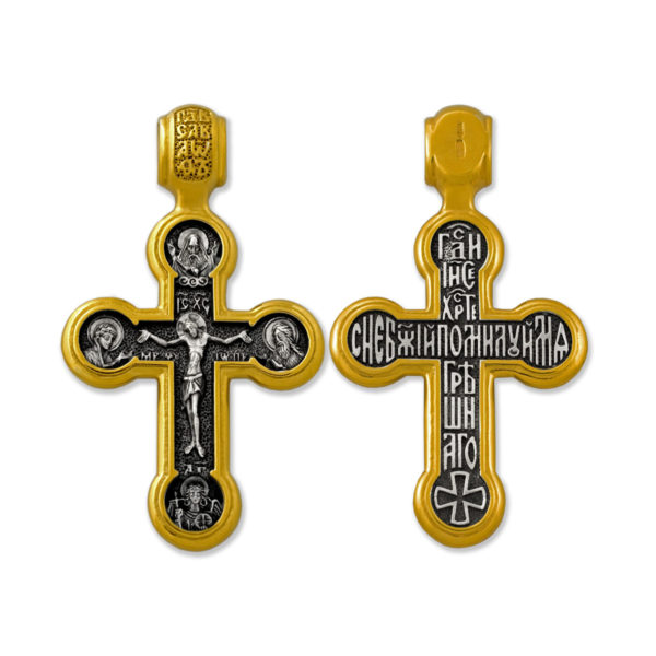 8.23 1200x1000 1 600x600 - Нательный крест из серебра «Распятие Господне. Предстоящие. Господь Саваоф. Ангел Хранитель»
