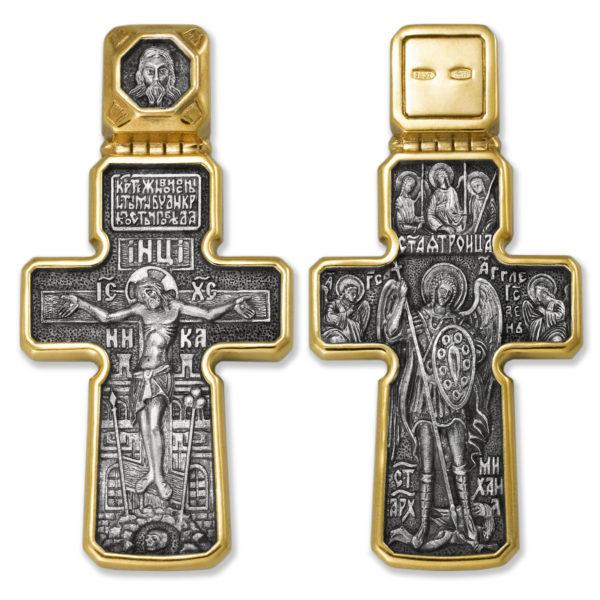 8.25 600x600 - Нательный крест