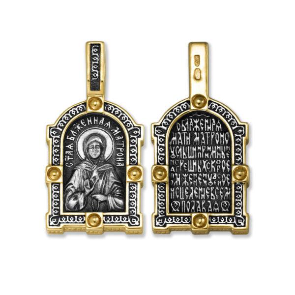 8.26 600x600 - Образок «Святая блаженная Матрона Московская. Молитва»