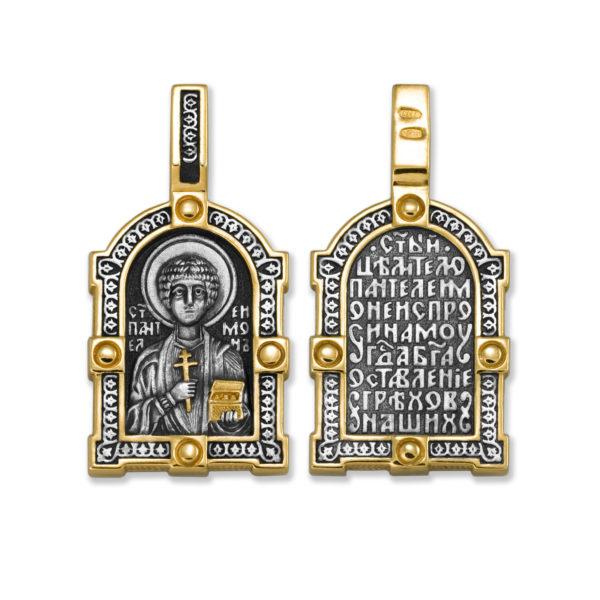8.30 600x600 - Образок «Святой Великомученик и Целитель Пантелеимон. Молитва»