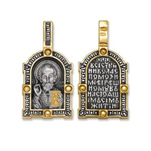 8.31 300x300 - Образок «Святитель Николай Чудотворец. Молитва»