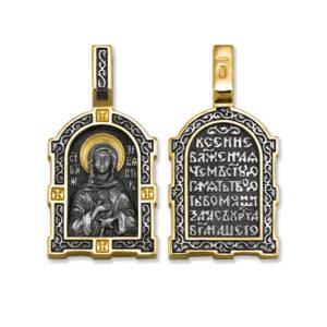 8.34 300x300 - Образок «Святая Блаженная Ксения Петербургская. Молитва»