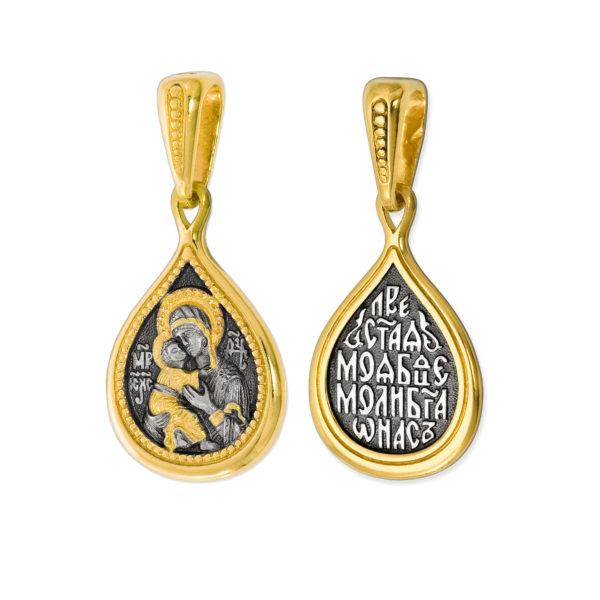 8.50 600x600 - Образок «Святая преподобномученица великая княгиня Елисавета. Молитва»