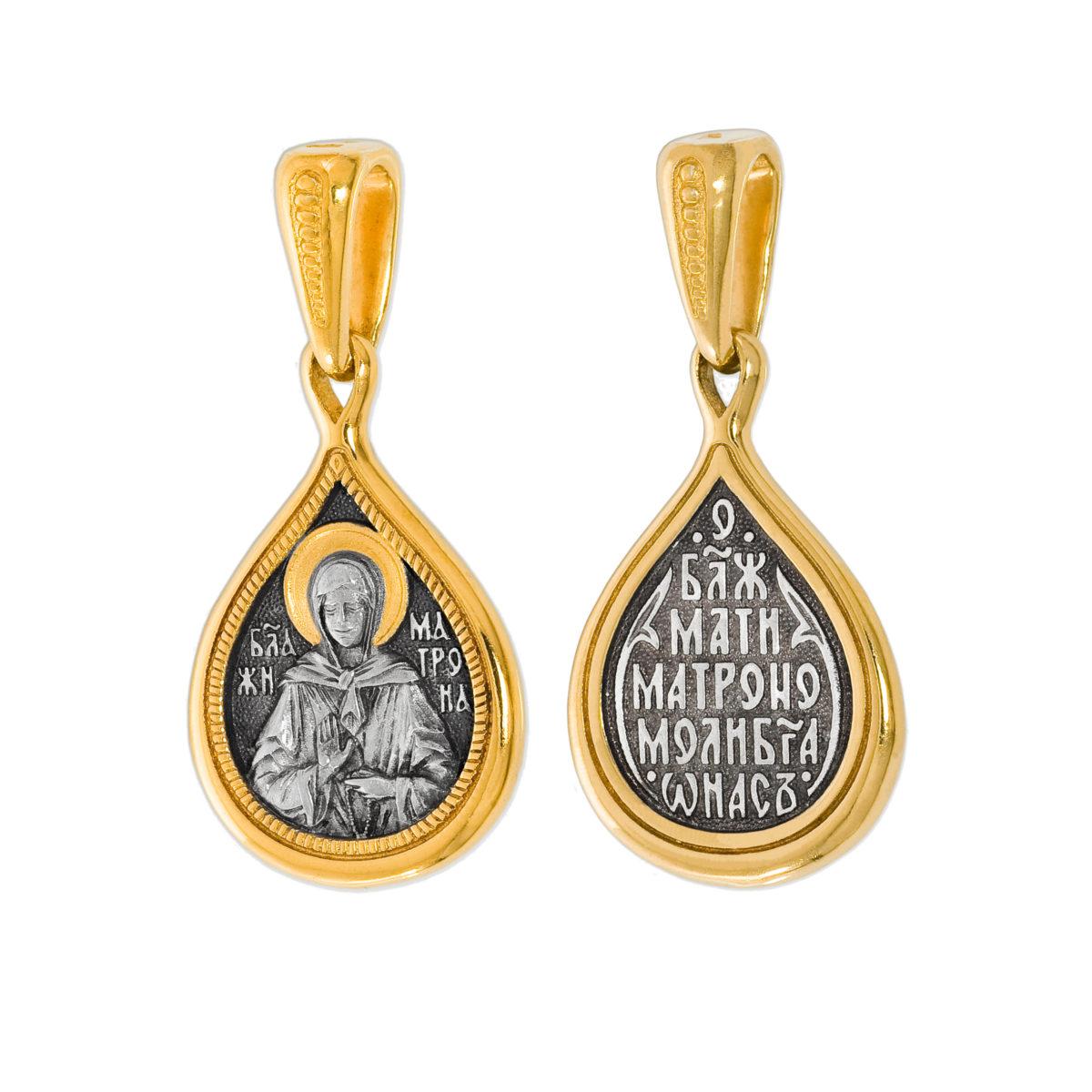 8.56 1200x1200 - Образок «Святая блаженная Матрона Московская. Молитва»