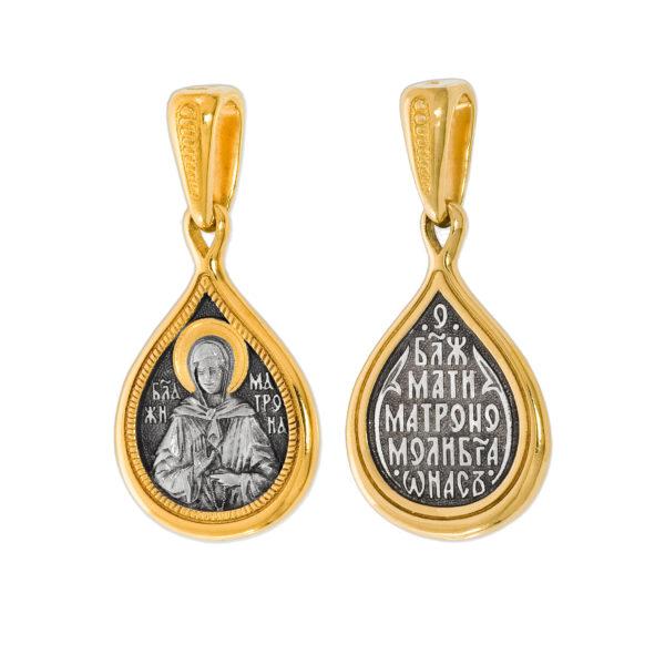 8.56 600x600 - Образок «Святая блаженная Матрона Московская. Молитва»