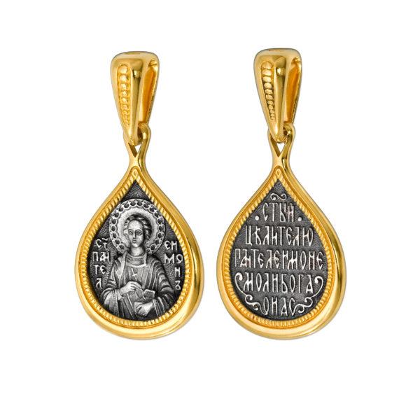 8.57 600x600 - Образок «Святой Великомученик и Целитель Пантелеимон. Молитва»