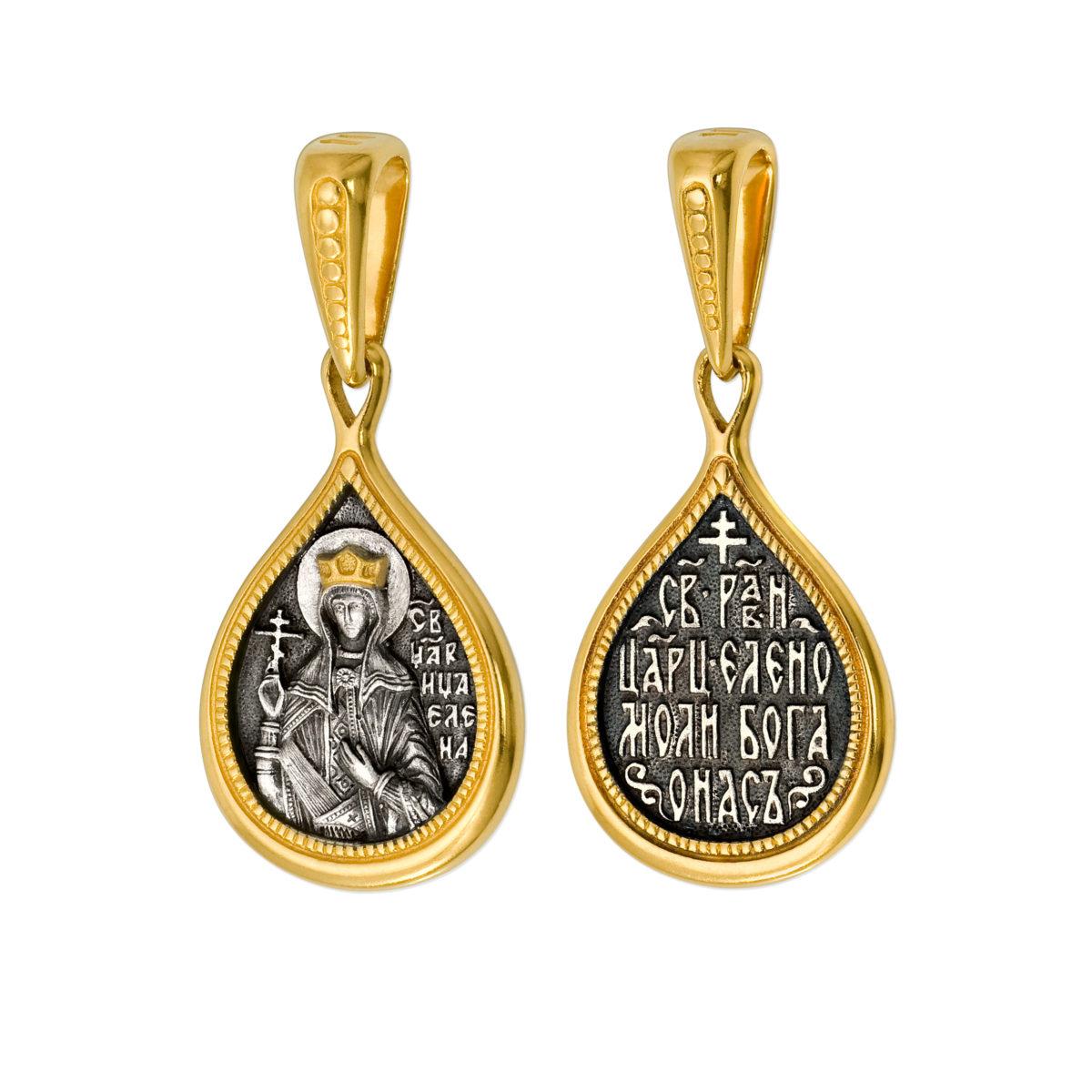 8.63 1200x1200 - Образок «Святая Равноапостольная Царица Елена»