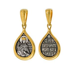 8.63 300x300 - Образок «Святая Равноапостольная Царица Елена»