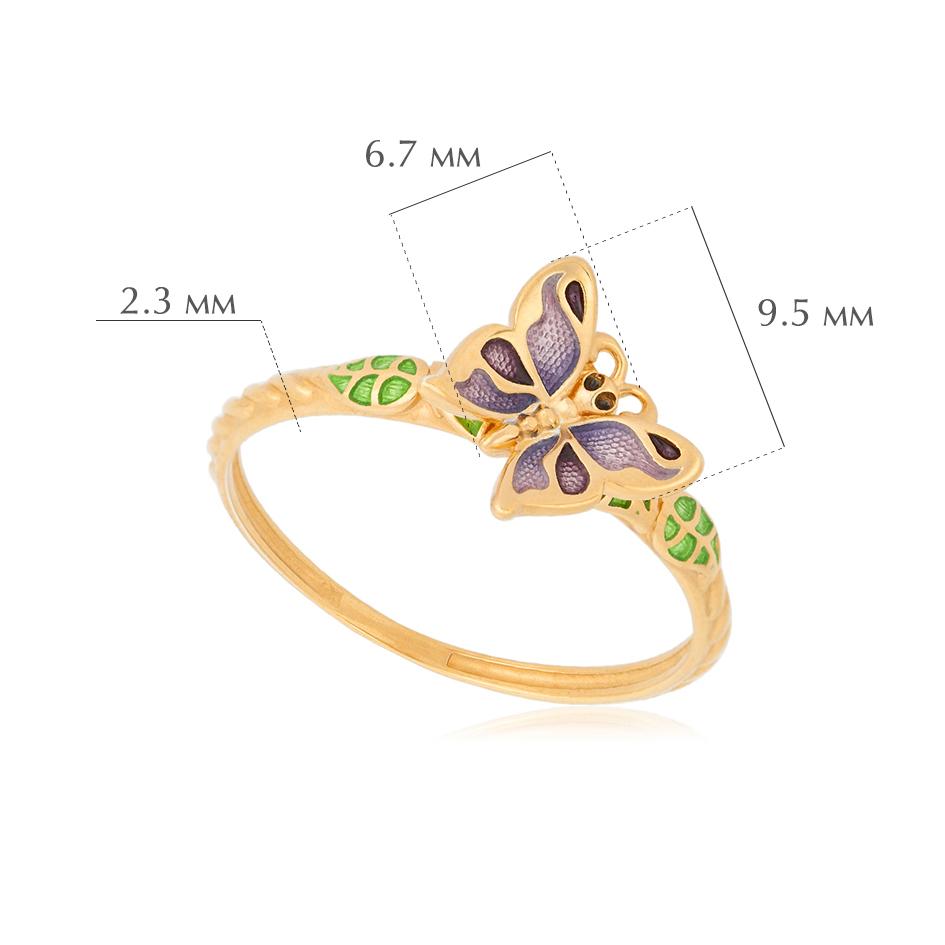 babochka fiolet - Кольцо из серебра «Бабочка» (золочение), фиолетовое