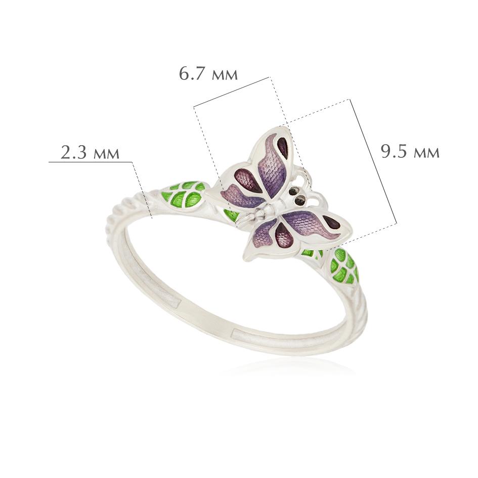 babochka fioletovaya serebro - Кольцо из серебра «Бабочка», фиолетовое