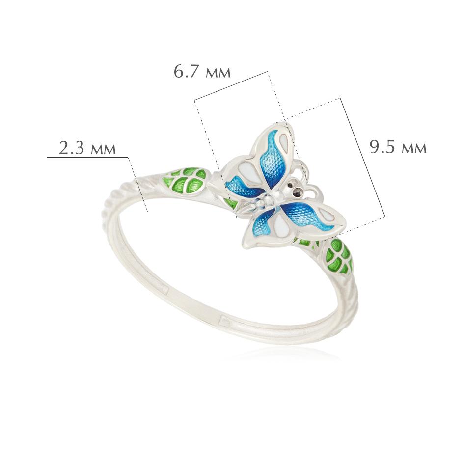 babochka sinyaya serebro - Кольцо из серебра «Бабочка», голубое