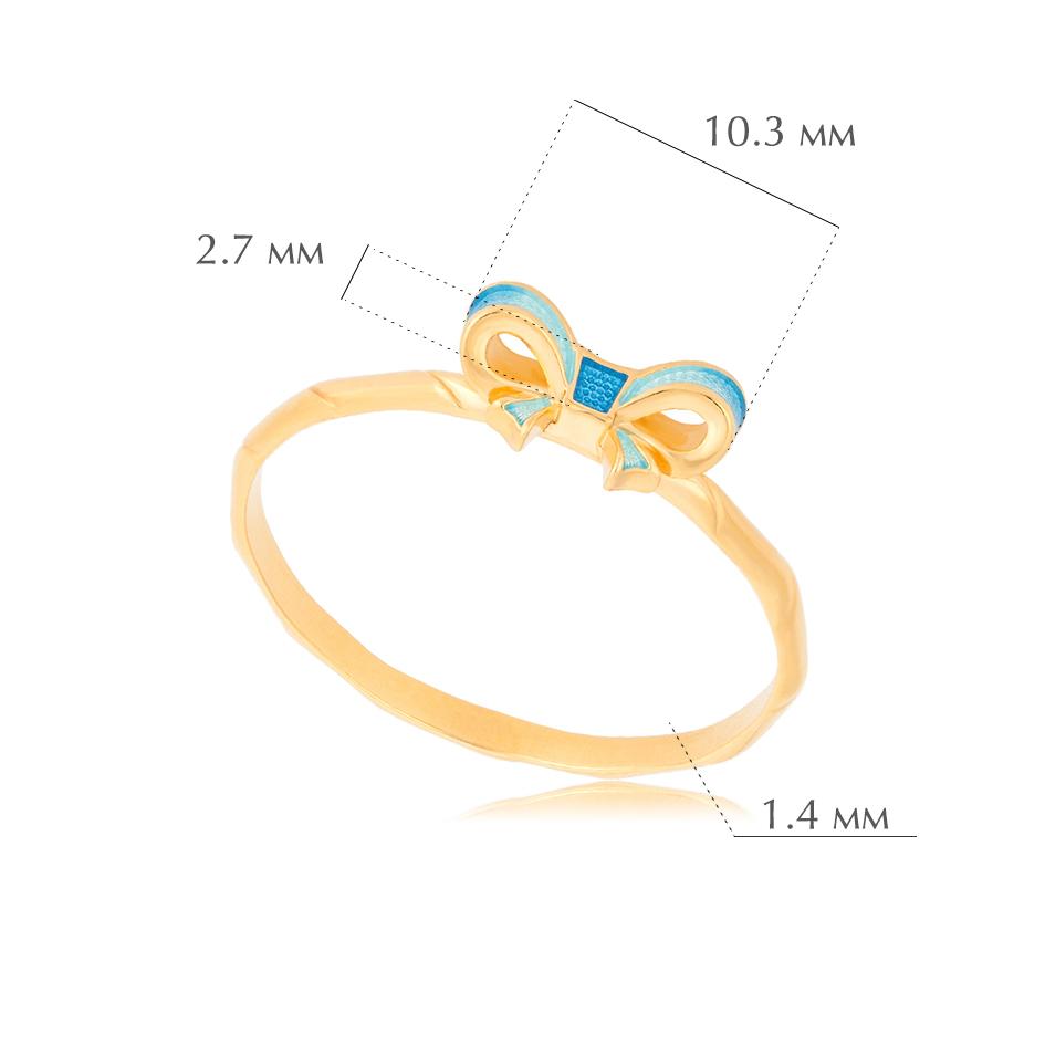 bant 4 - Кольцо из серебра «Бантик» (золочение), голубое
