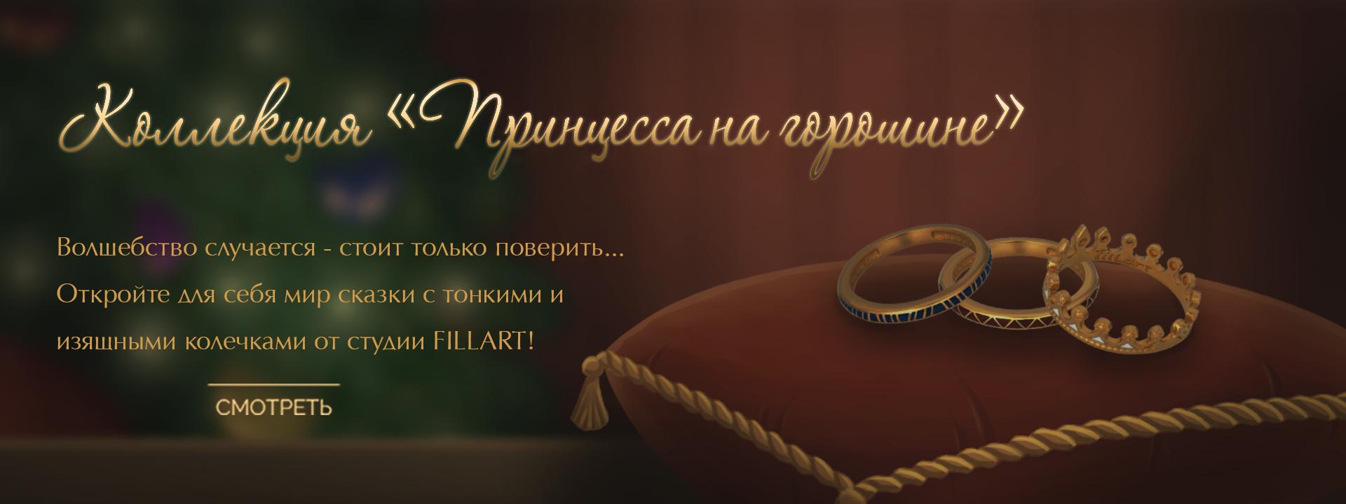 princzessa sajt - Главная