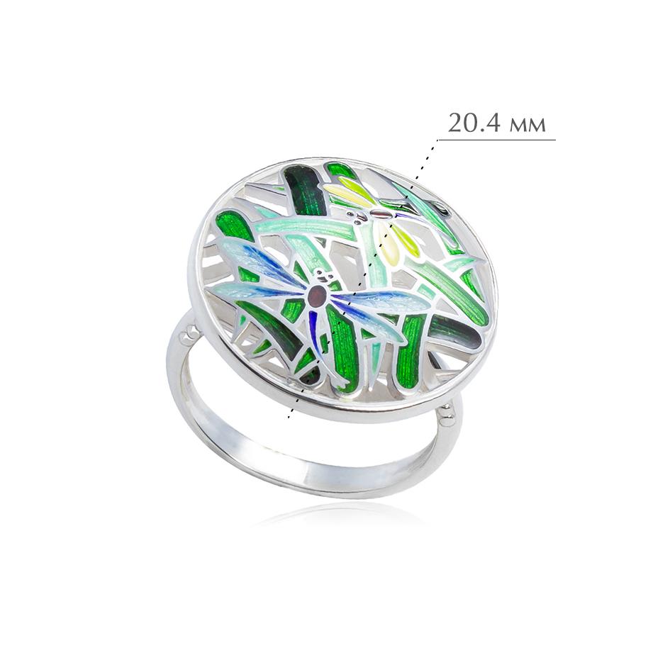 strekozy - Перстень из серебра «Стрекозы»