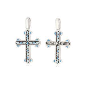 8 35 2s 300x300 - Серьги-подвески серебряные «Росинка», голубые