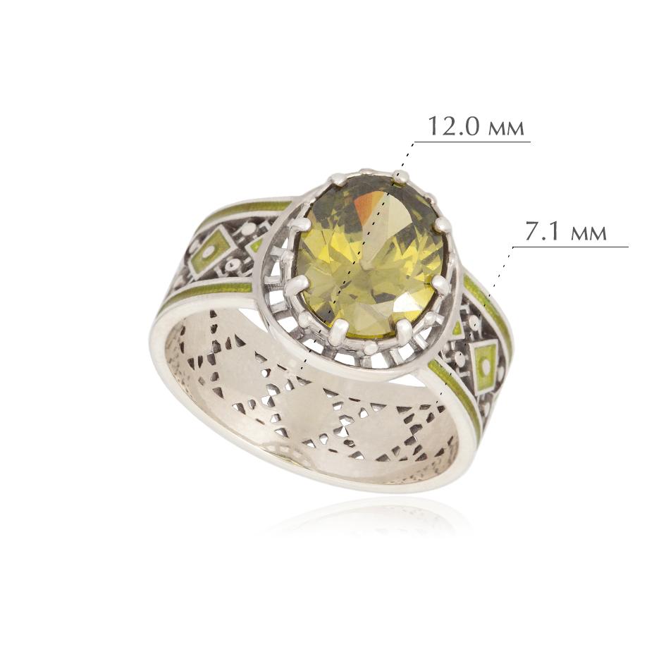 kalejdoskop 1 - Кольцо из серебра «Калейдоскоп», зеленое
