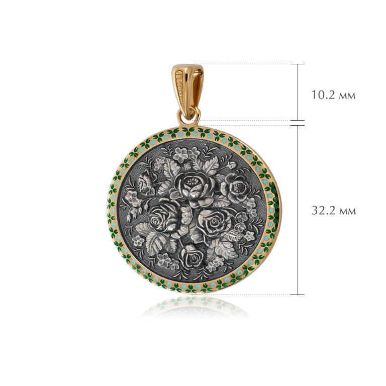 zhostovo krug razmery zelenaya 7.24z 1 - Подвеска из серебра круглая «Жостово» (золочение), зеленая