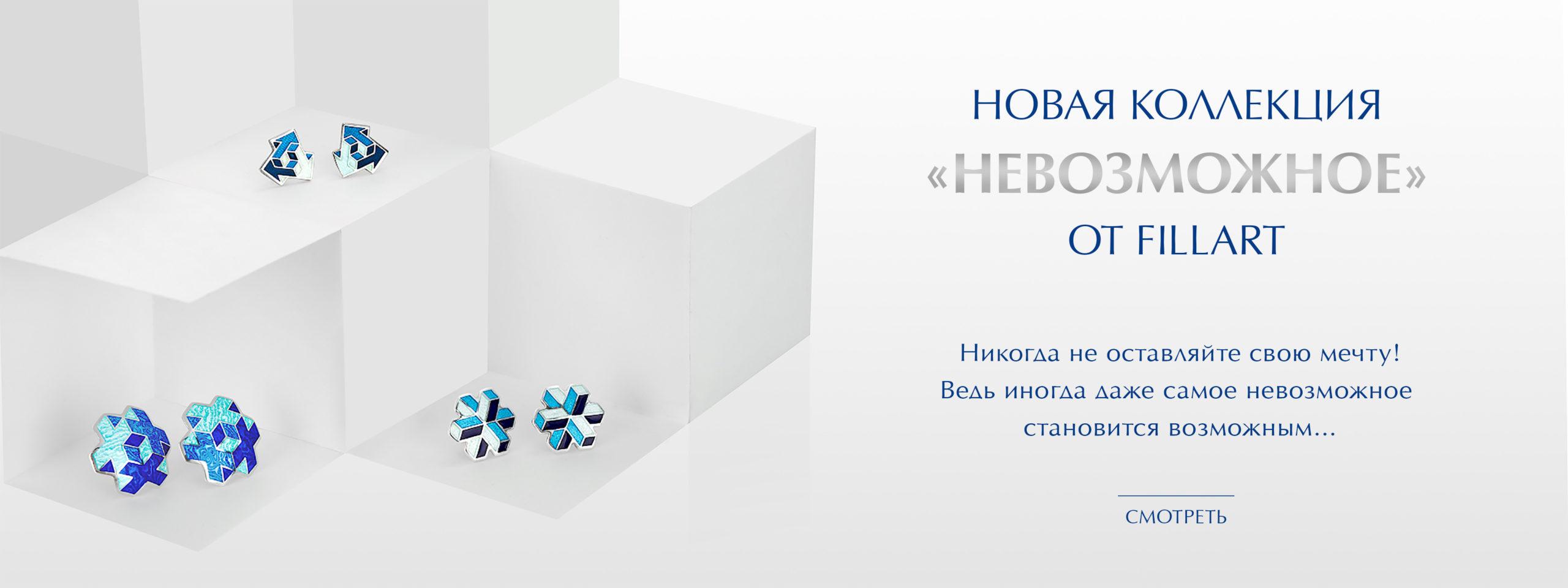 baner nevozmozhnoe pk smotret scaled - Главная