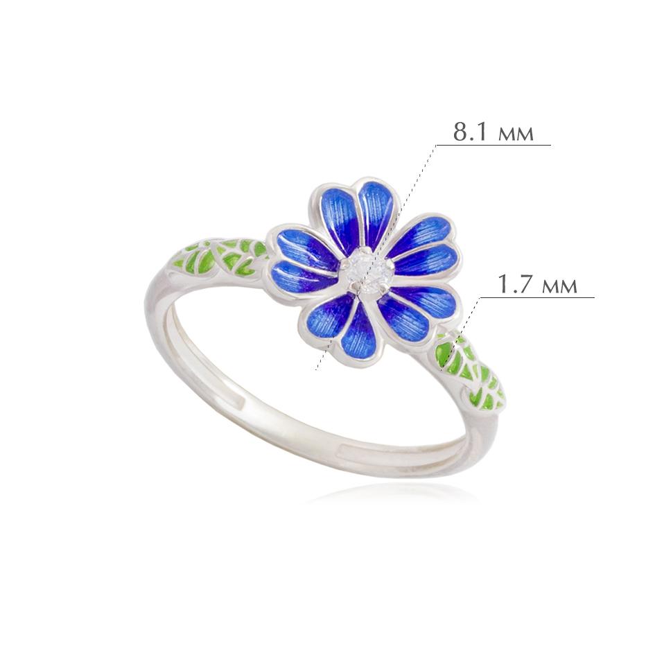 malva 2 - Кольцо из серебра «Мальва», синее