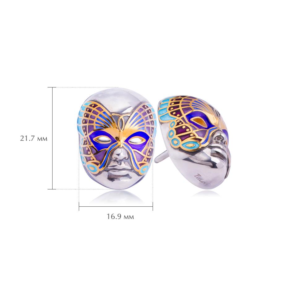 maska babochka 1 - Пусета из серебра «Маска Бабочка», фиолетовая (золочение)